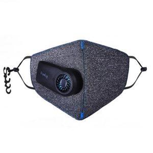 Xiaomi Purely Air Purifying Respirator Mask